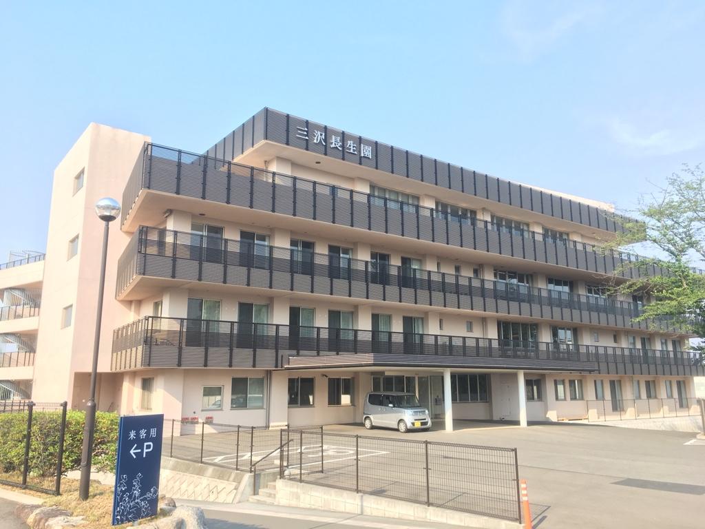 特別養護老人ホーム 三沢長生園