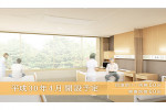 牧野リハビリテーション病院