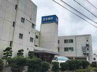 亀山回生病院のイメージ写真1