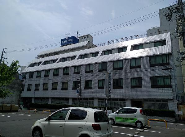 Y&M藤掛第一病院