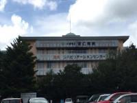 くまもと成仁病院のイメージ写真1