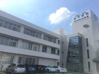 泰平病院のイメージ写真1