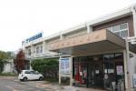 伊万里松浦病院