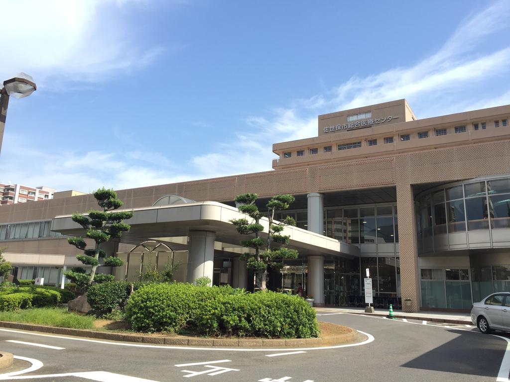 佐世保市総合医療センター