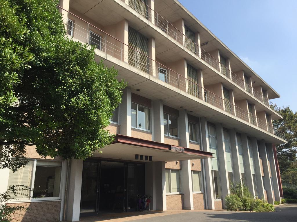 明和記念病院