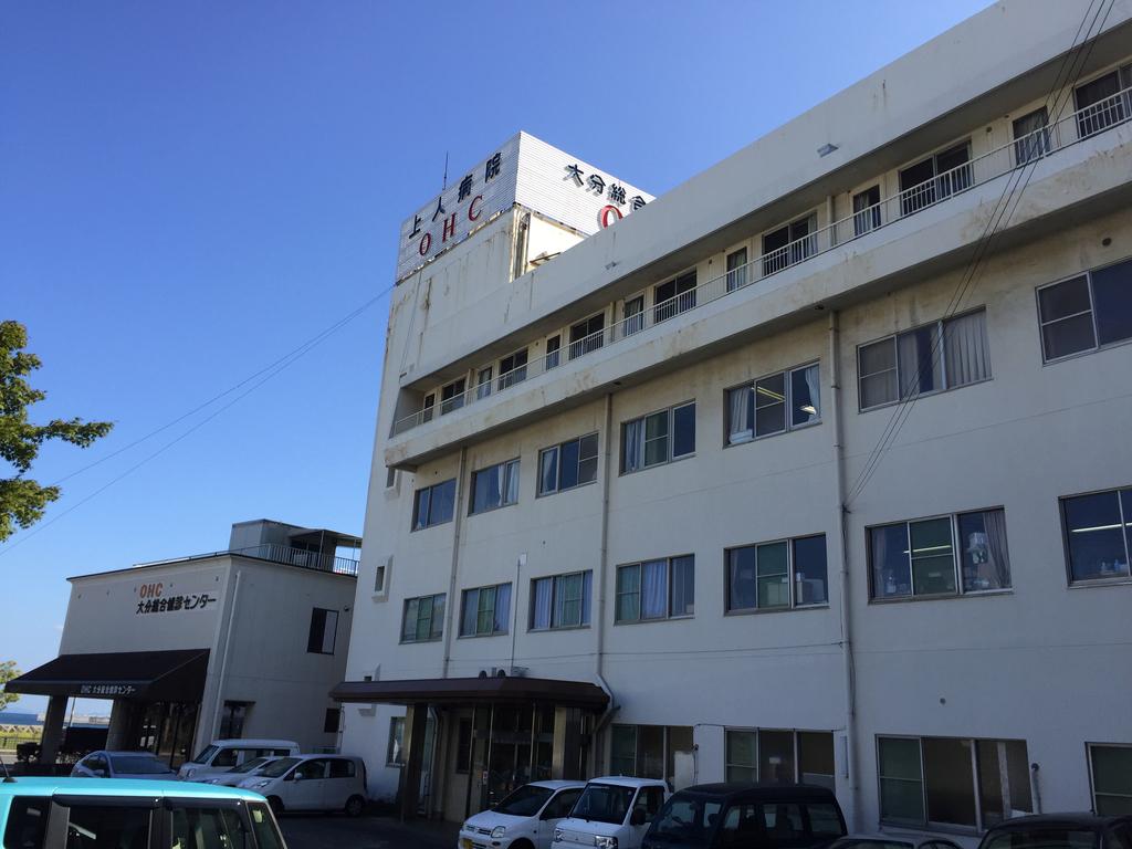 別府湾腎泌尿器病院