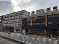 防府リハビリテーション病院のイメージ写真1
