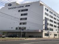 三宅会グッドライフ病院のイメージ写真1