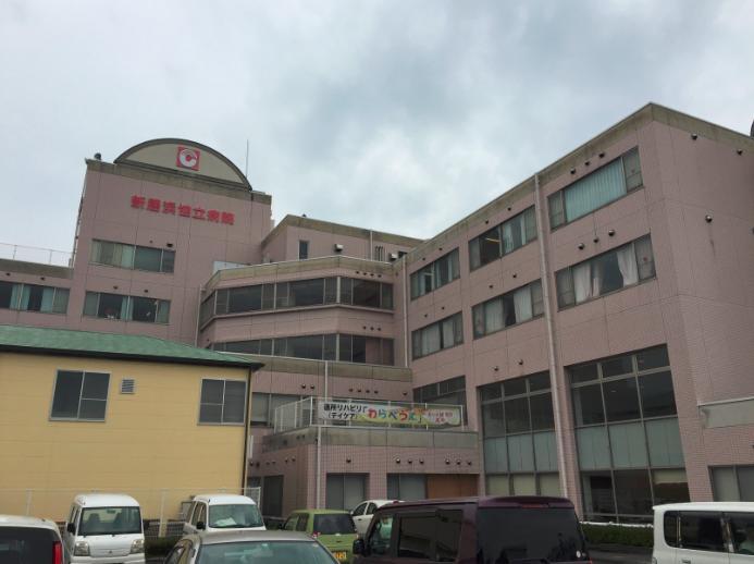 新居浜協立病院