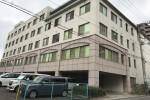 福山城西病院
