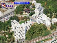 草津病院のイメージ写真1